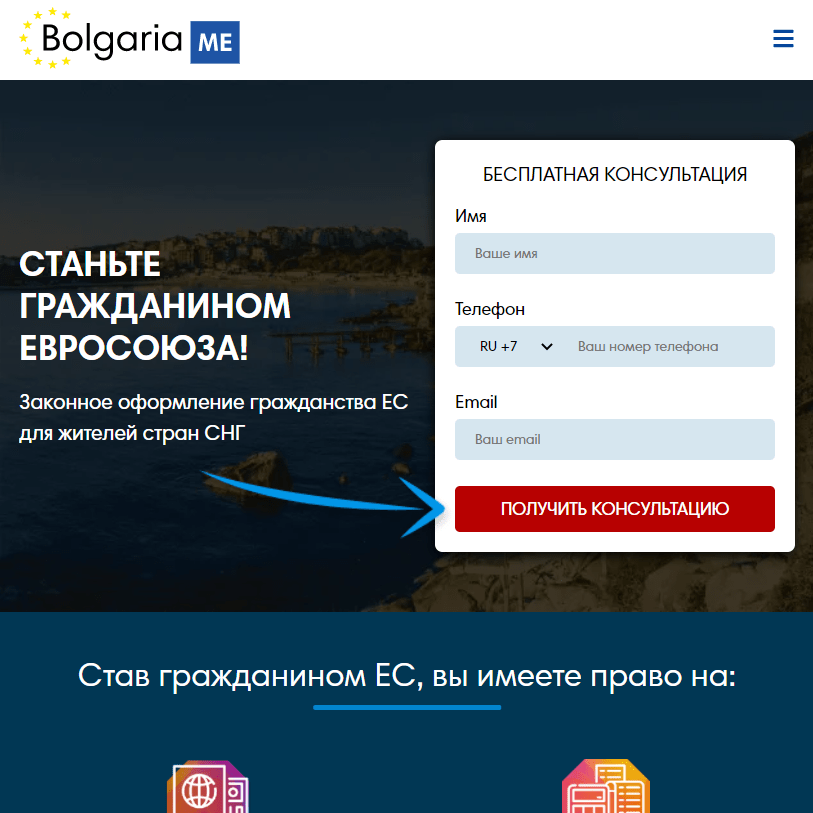 Bolgaria me