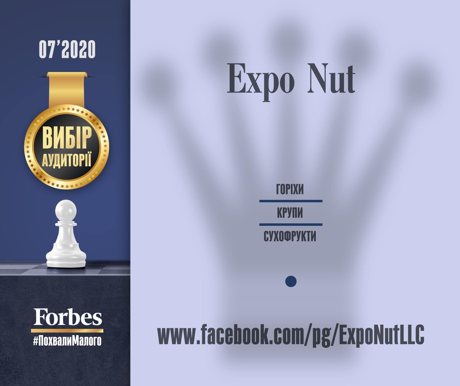 Expo Nut