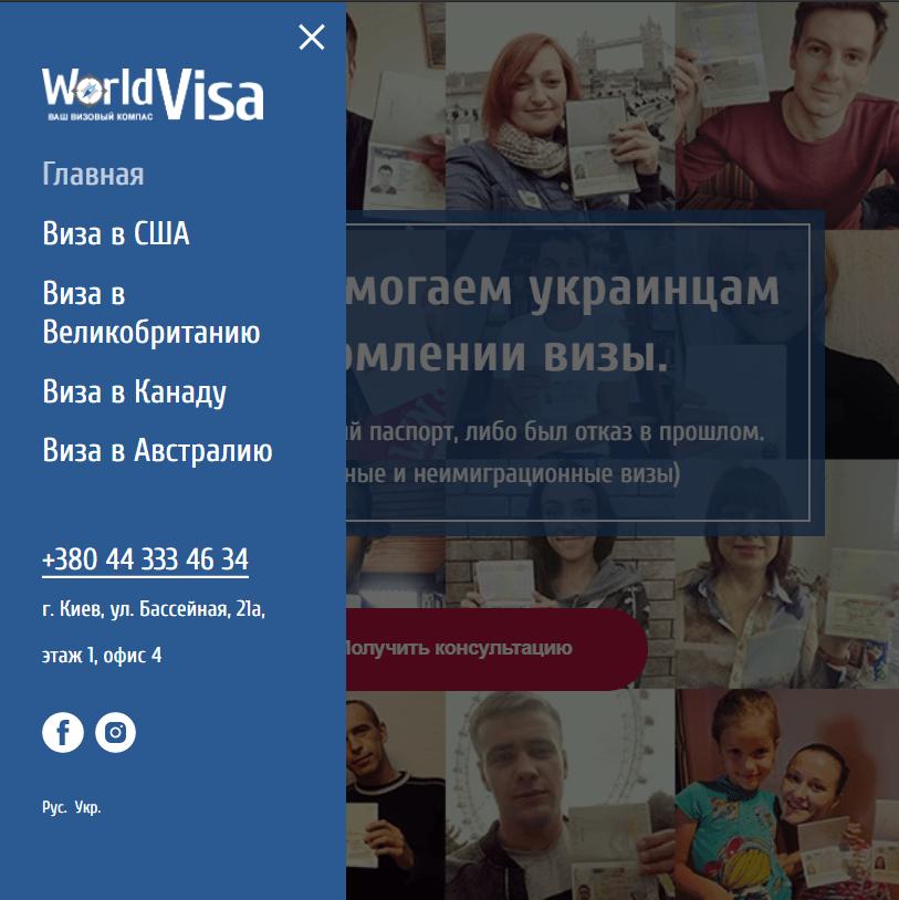 World Visa