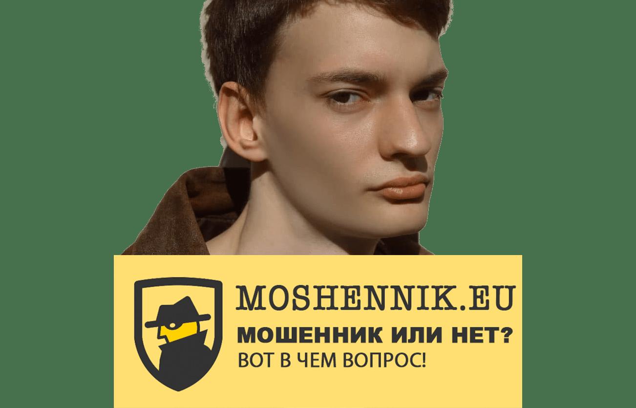 MOSHENIK